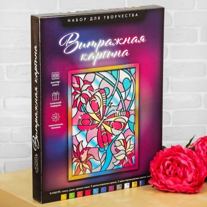 """Витражная роспись """"Бабочка"""", А3"""