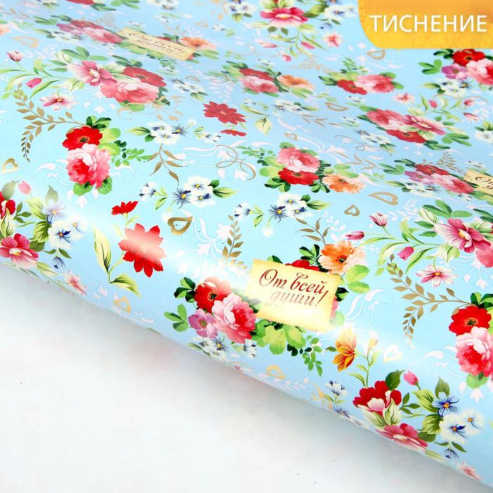 """Бумага упаковочная глянцевая """"Цветы"""" (тиснение), 70 х100 см, 80 г/м2"""