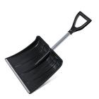Лопата пластиковая «Мини», ковш 380 × 370 мм, с алюминиевой планкой, алюминиевый черенок, с ручкой