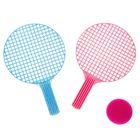 Теннисный мини-набор, МИКС