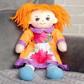 Мягкая игрушка-кукла «Гвоздичка», 30 см в Донецке
