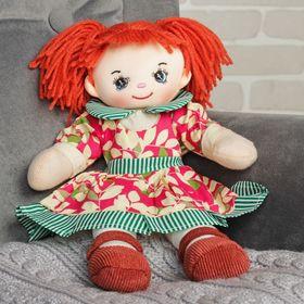 Мягкая игрушка-кукла «Рябинка»