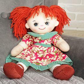 Мягкая игрушка кукла «Рябинка» в Донецке