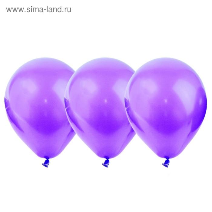 """Шар латексный 12"""", металл, набор 25 шт., цвет фиолетовый"""