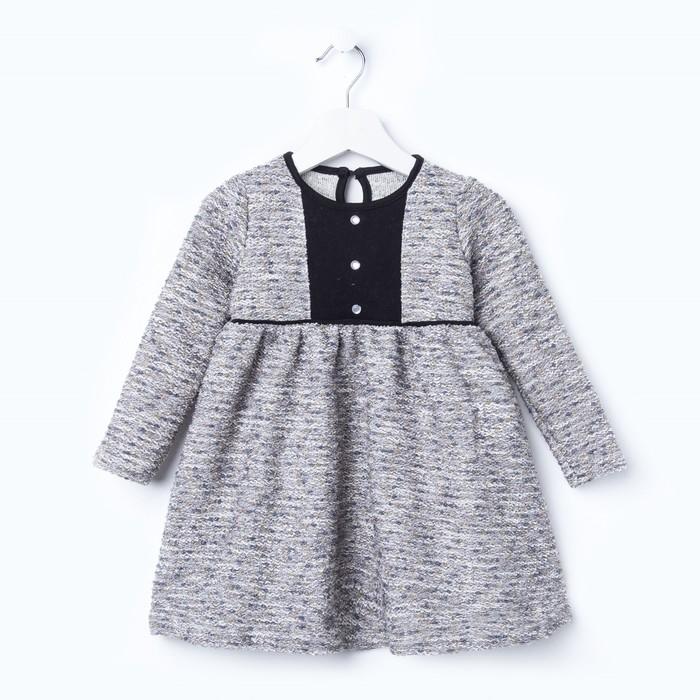 """Платье для девочки """"Крем и карамель"""", рост 86 см (48), цвет серый/белыйДПД125240м"""