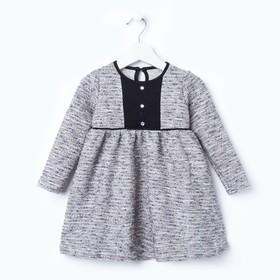 """Платье для девочки """"Крем и карамель"""", рост 92 см (50), цвет серый/белыйДПД125240м"""