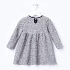 Платье для девочки «Крем и карамель», цвет серый/белый, рост 92 см - фото 105572625