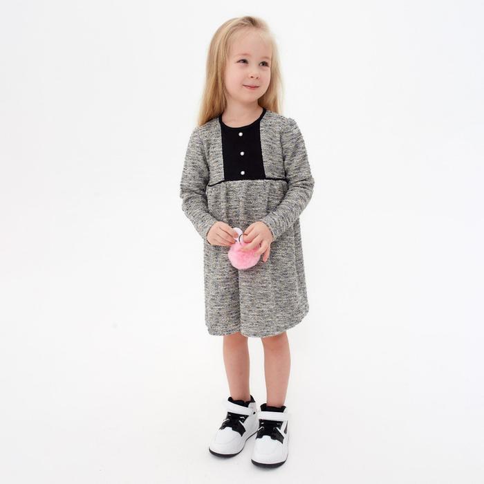 """Платье для девочки """"Крем и карамель"""", рост 104 см (54), цвет серый/белыйДПД125240м"""