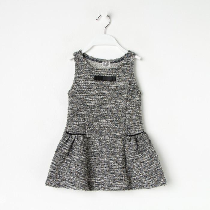 """Сарафан для девочки """"Крем и карамель"""", рост 86 см (48), цвет тёмно-серый/белый"""