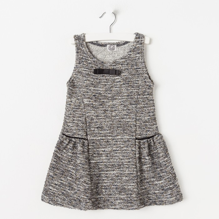 """Сарафан для девочки """"Крем и карамель"""", рост 104 см (54), цвет тёмно-серый/белый"""