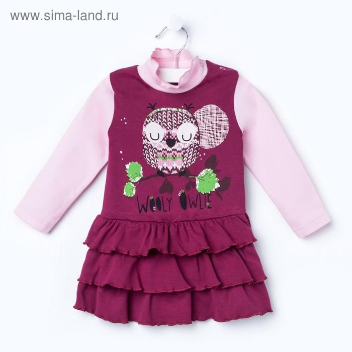 """Платье для девочки """"Платья для малышек"""", рост 80 см (50), цвет бордовый/розовый ДПД183067_М   262644"""