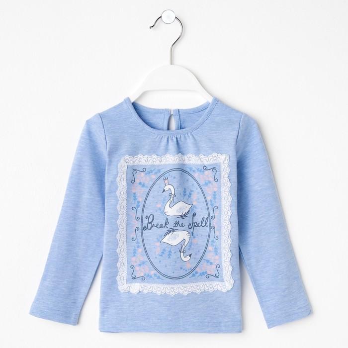 Лонгслив для девочки «Страна чудес», рост 104 см (54), цвет голубой, принт лебеди