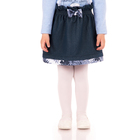 "Юбка для девочки ""Страна чудес"", рост 86 см (48), цвет тёмно-синий"