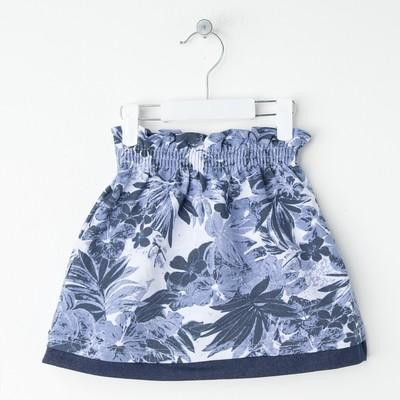 """Юбка для девочки """"Страна чудес"""", рост 110 см (56), цвет голубой, принт цветы"""