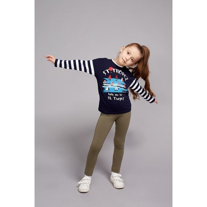 Лонгслив для девочки «Дорога к морю», рост 104 см (54), цвет тёмно-синий, принт полоска