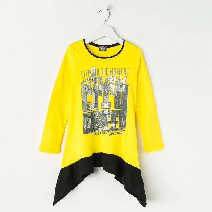 Туника для девочки «Каприз», рост 116 см (60), цвет жёлтый/чёрный