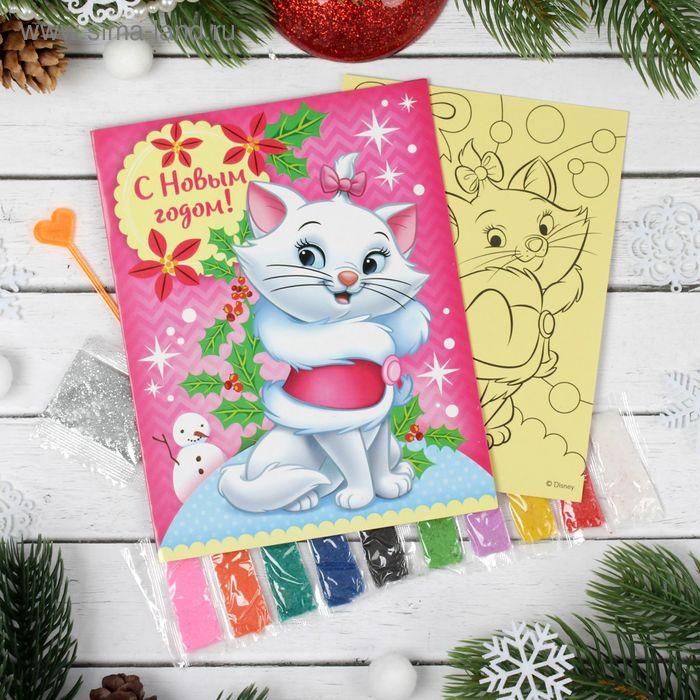 """Фреска-открытка """"С Новым годом!"""" Коты аристократы + 9 цветов песка по 2 гр, блестки 2 гр,стэка 2"""
