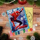 """Фреска-открытка """"Яркого Нового года!"""" Человек-паук + 9 цветов песка по 2 гр, блестки 2 гр,стэка 23"""