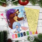"""Фреска-открытка """"Веселого Нового года!"""" Маша и Медведь + 9 цветов песка по 2 гр, блестки 2 гр,стэка"""