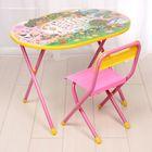 Набор мебели «Весёлая Ферма», столешница овальная, цвет розовый