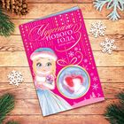 """Блеск для губ детский с открыткой """"Чудесного Нового Года!"""""""