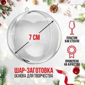 The billet suspension parts separate Ball diameter harvested 7 cm