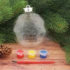 Новогоднее ёлочное украшение под роспись «Шар с Дедом морозом» шар:3×10×11 см + краски