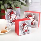 "Набор коробок 3 в 1 ""Дед Мороз"", 13 х 13 х 8 - 9 х 9 х 6 см"