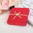 Коробка подарочная, красный, 10 х 10 х 3 см