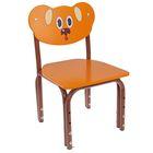 """Детский стульчик """"Кузя. Медвежонок"""", регулируемый, разборный"""