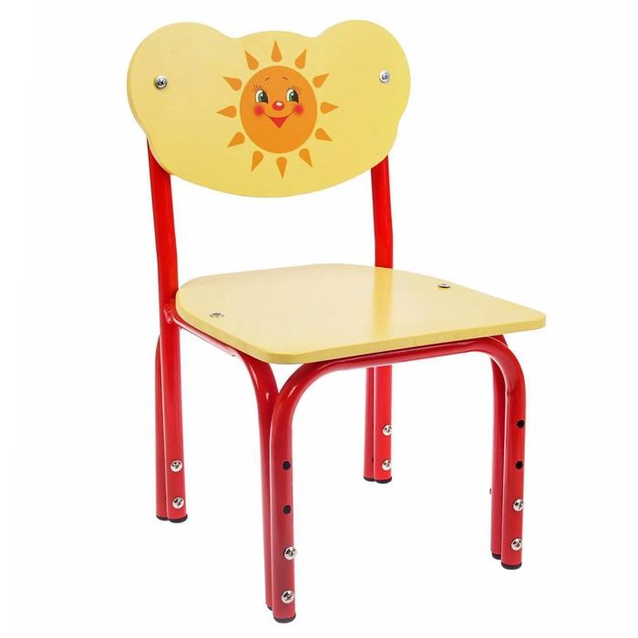 """Детский стульчик """"Кузя. Солнышко"""", регулируемый, разборный"""