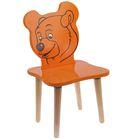 """Детский стульчик """"Джери. Медвежонок"""", высота 26 см"""