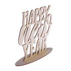 Деревянная заготовка на подставке Happy new year, 20 × 30 см