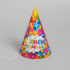 Колпак бумажный 'С Днем Рождения' звезды Ош