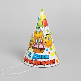 Колпак бумажный 'С Днем Рождения' смайлы и звезды Ош