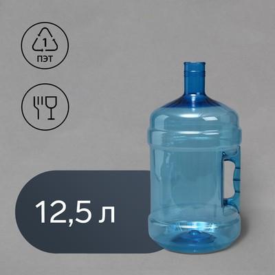 PET bottle, 12.5 l, reusable, with handle