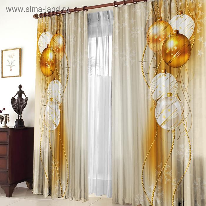 Комплект штор Золотая нить 145*270 +/-5 см 2 шт, габардин, п/э