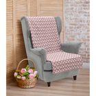 """Накидка на кресло """"Этель"""" Розовые ромбы 70х160 ± 2 см"""