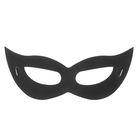 "Carnival mask ""the Stranger"", color: black"