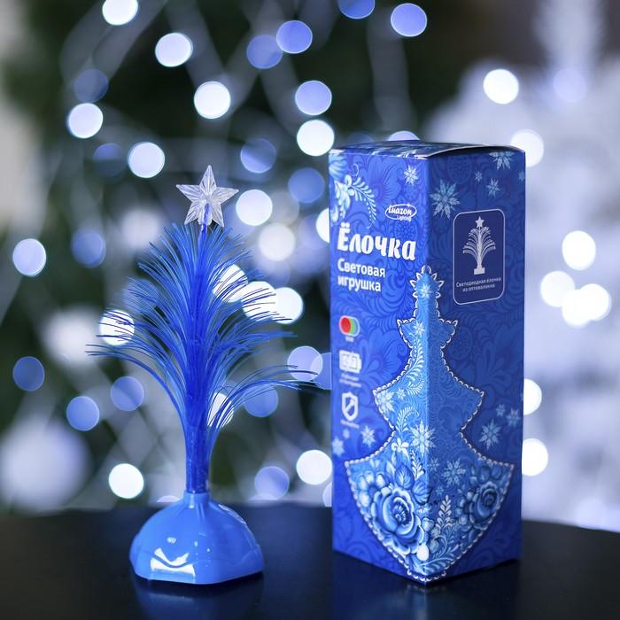 """Игрушка световая """"Ёлочка"""" (батарейки в комплекте) 17 см, 1 LED, RGB, синяя"""