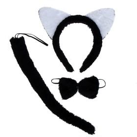 """Карнавальный набор """"Белые ушки"""" три предмета; ободок, бант, хвост в Донецке"""
