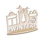 Деревянная заготовка на подставке Winter, 20 × 30 см