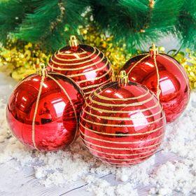 Новогодние шары 'Полосы' (набор 4 шт.), красные