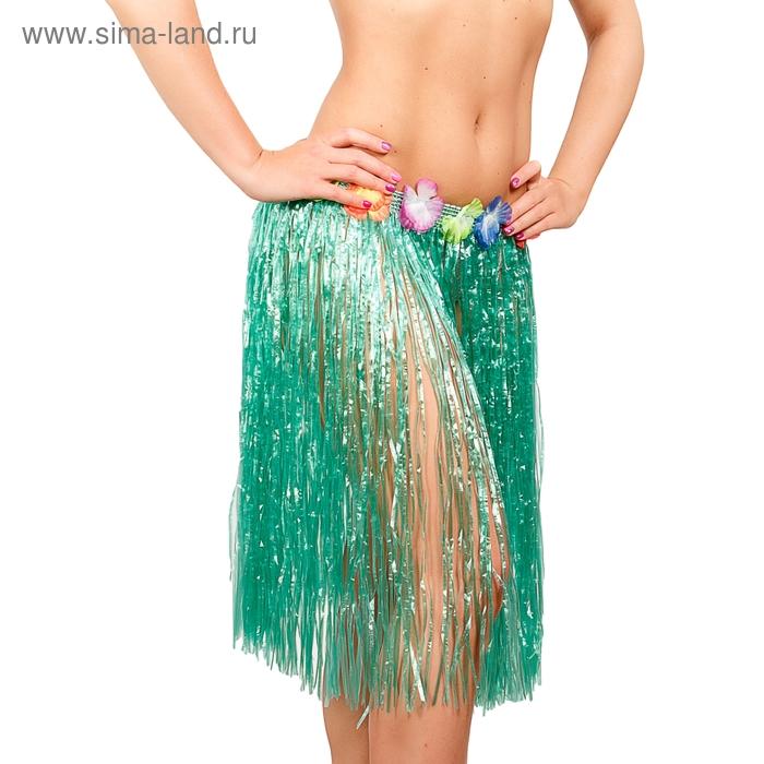 Гавайская юбка, цвета МИКС