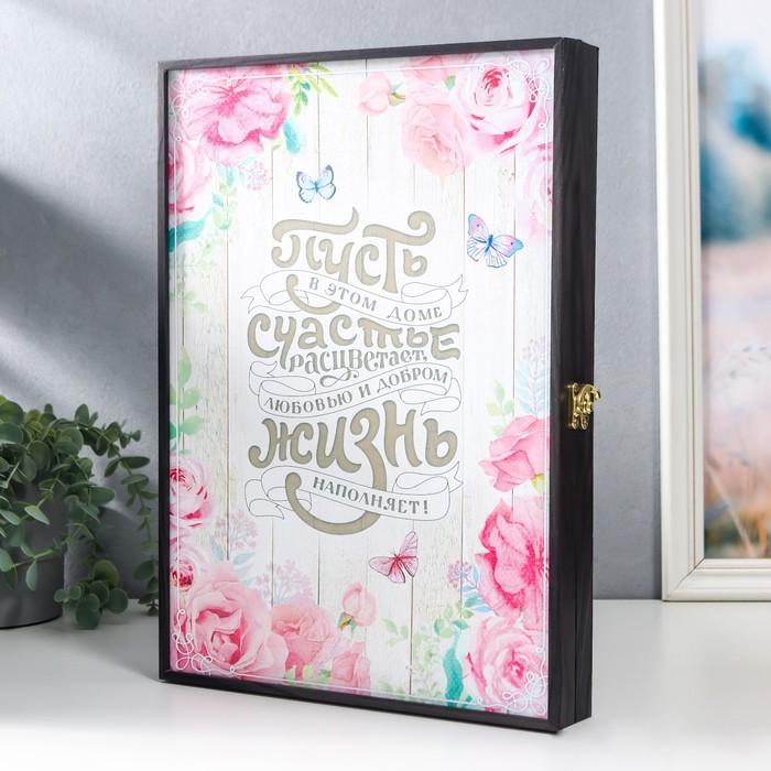 """Ключница """"Цветы"""" венге  40х28,5х5см - фото 1736193"""