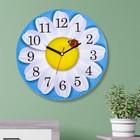"""Часы """"Ромашка"""" круглые, Ø 25 см"""