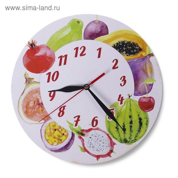 """Часы """"Фруктовая тарелка"""" круглые, Ø 25 см"""
