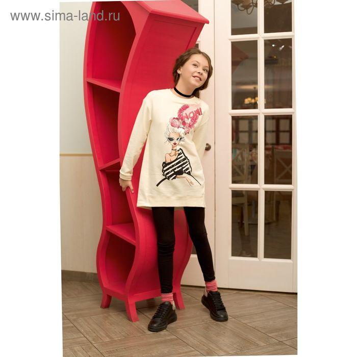 Комплект для девочки, рост 116 см, цвет молочный GFAML4032