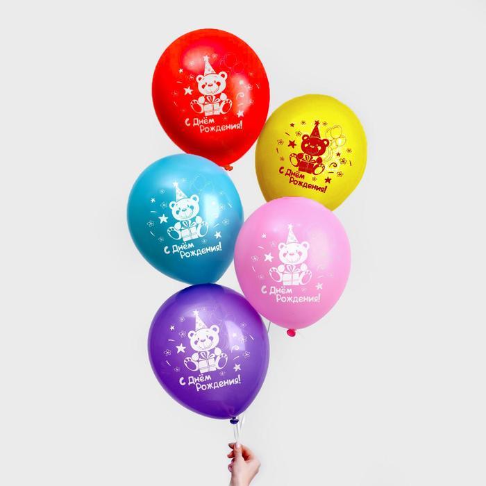 """Шар воздушный 10"""" """"С Днём Рождения!"""", мишка с подарком, набор 25 шт., цвета МИКС - фото 463206"""
