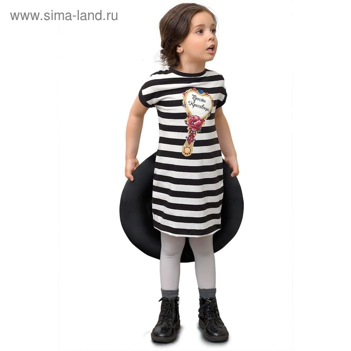 Платье для девочки, рост 86 см, цвет чёрный